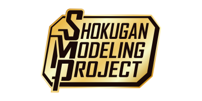 SMP [SHOKUGAN MODELING PROJECT]