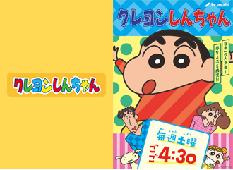 仮面ライダーシリーズ キャラクター バンダイ公式サイト