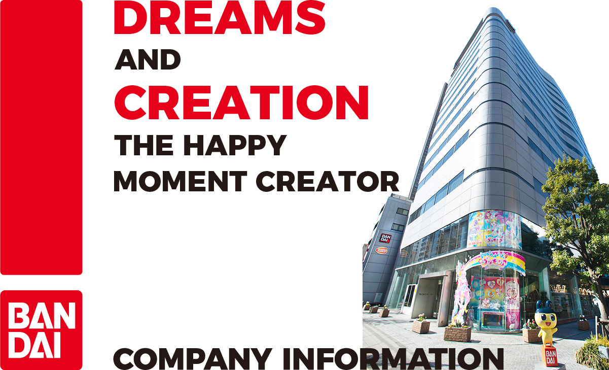 DREAMS AND CREATION THE HAPPY MOMENT CREATOR
