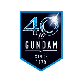 ガンダム40周年